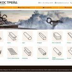 Лёгковесный интернет-магазин металлопроката